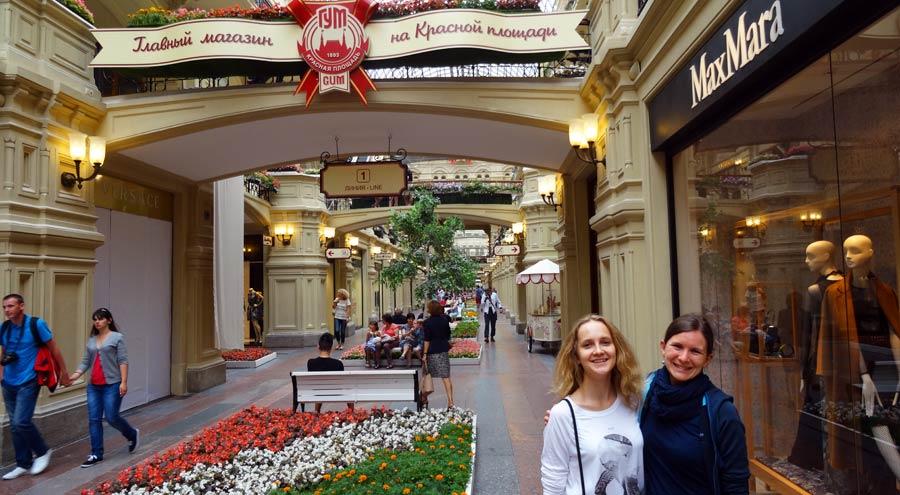 Moskau Sehenswürdigkeiten: GUM Einkaufshaus