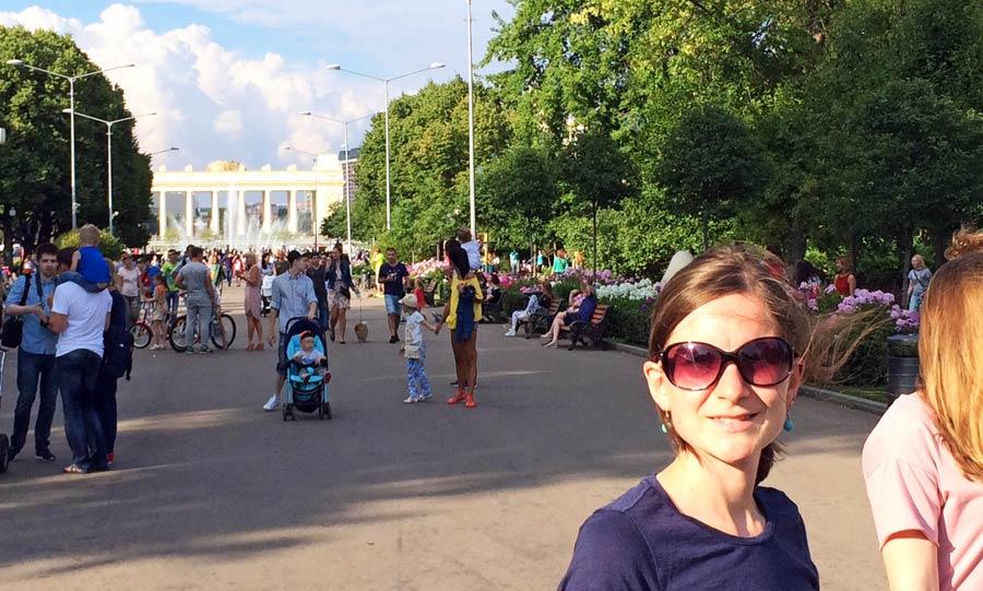 Moskau Sehenswürdigkeiten: Gorky am Wochenende