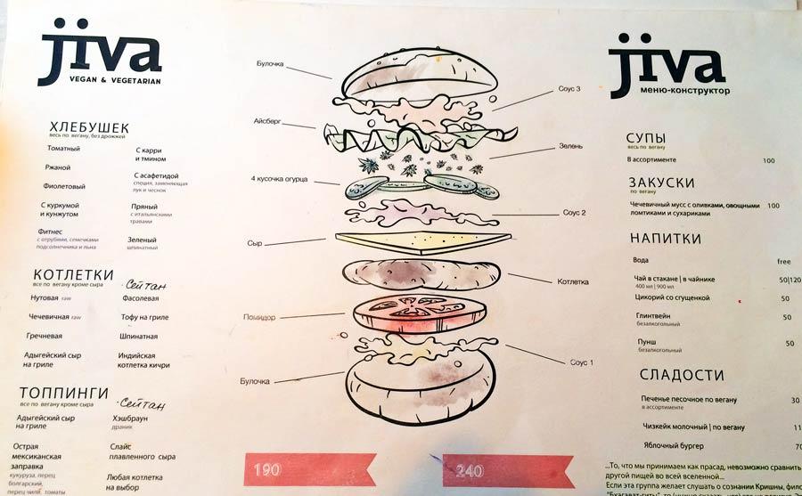 Sankt Petersburg Sehenswürdigkeiten: Das JIVA Burger Restaurant