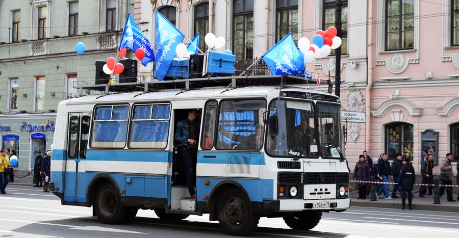 St. Petersburg Kosten: Transportkosten