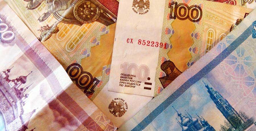 Der russische Rubel
