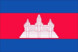 Die Flagge von Kambodscha