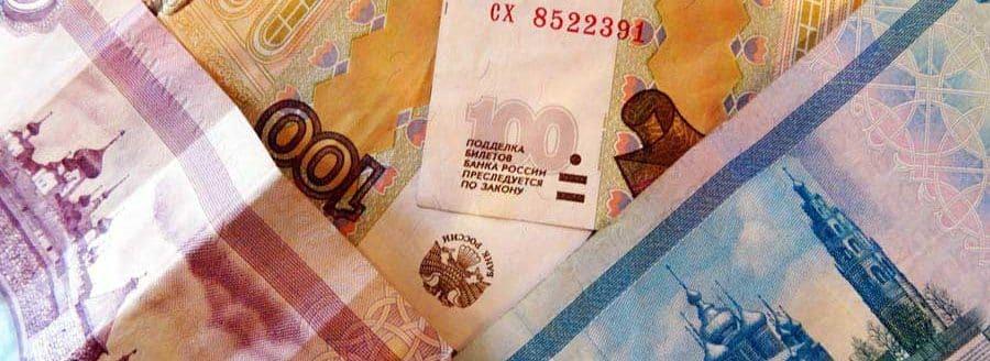 Der russische Rubel ist die Währung in Russland