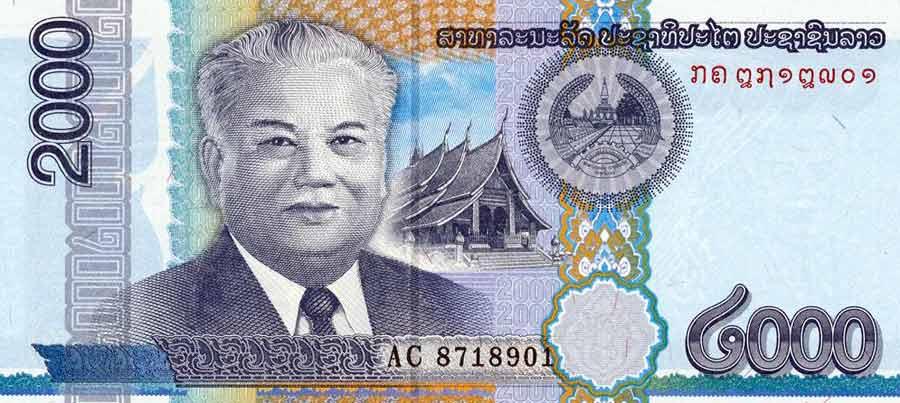 Die Währung von Laos ist der Laotische Kip