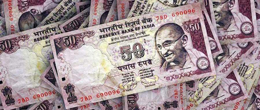 Indien Online Reiseführer: Geld und Währung