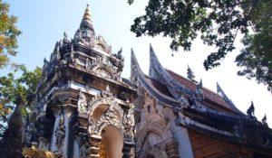 Thailand Sehenswürdigkeiten: Wat Phra That Doi Suthep in Chiang Mai