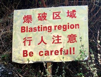 Tamang Heritage Trail: Blasting Region