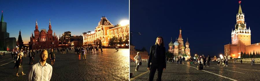 Russland Sehenswuerdigkeiten: Moskau, russische Hauptstadt