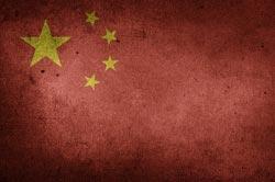 China Visa: chinesische Flagge