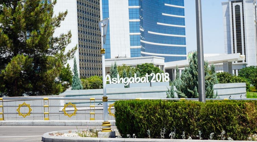 Ashgabat Sehenswürdigkeiten, Reisetipps