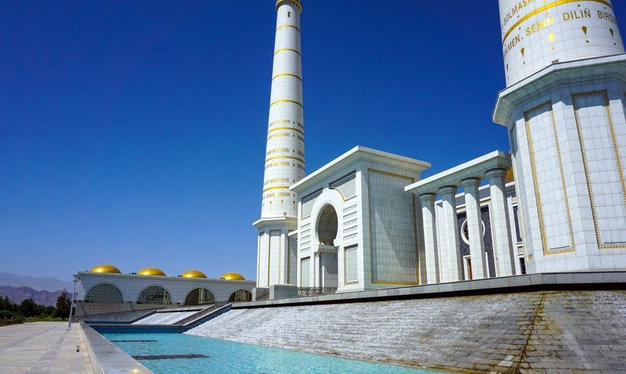 Ashgabat: Turkmenbashi Ruhy Moschee, Islam