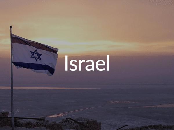 Israel Reisetipps und Reiseführer