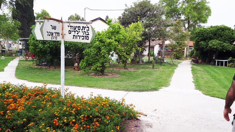 Israel Sehenswürdigkeiten: Kibbuz