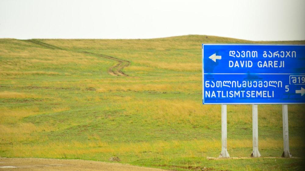 Anreise zum Dawit Garedscha Kloster
