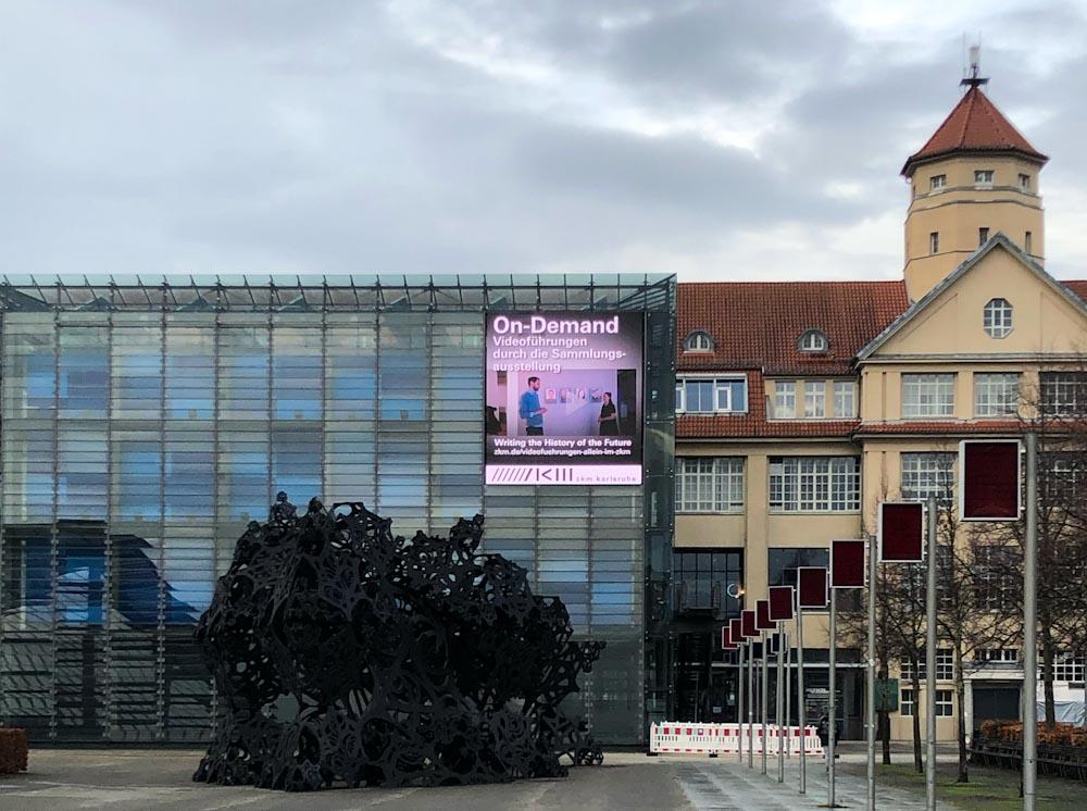 Gebäudeansicht ZKM - Zentrum für Kultur und Medien