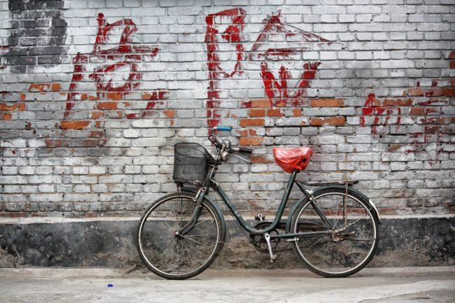 Fahrradsattel im Test und Vergleich