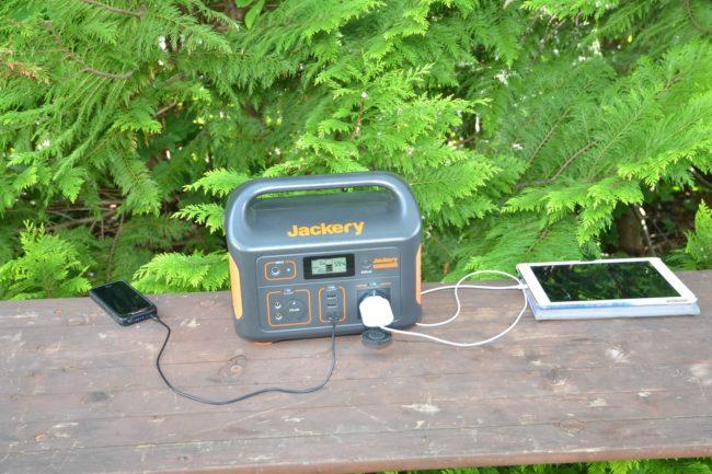 Der Stromspeicher und Solar Generator Explorer 500 von Jackery im Test